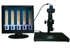 InspectionMicroscope